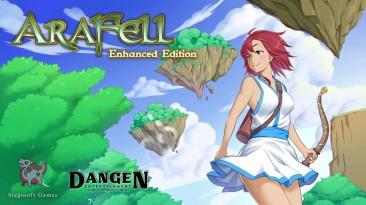 Анонсирована стилизованная под 16-битные RPG Ara Fell: Enhanced Edition на PS4, Xbox One, Switch