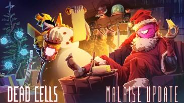 Сыр камамбер, новый противник, оружие и вместительный рюкзак - детали обновления Dead Cells