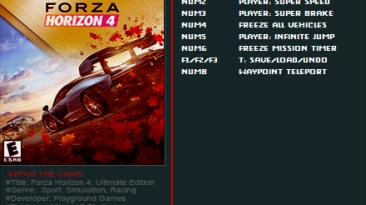 Forza Horizon 4 Трейнер/Trainer (+8) [v1.3xx - v1.4xx] {FutureX}