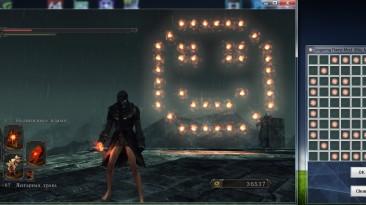 """Dark Souls 2 """"SotFS """"Lingering Flame Mod"""""""""""