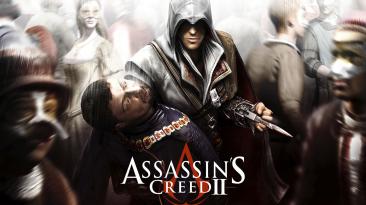 Assassin's Creed 2 исполняется 10 лет