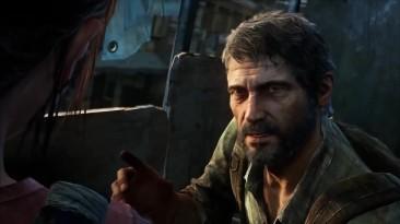 """The Last of Us - """"Актуальный"""" трейлер"""