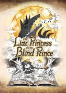 The Liar Princess and the Blind Prince