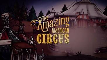Состоялся релиз The Amazing American Circus