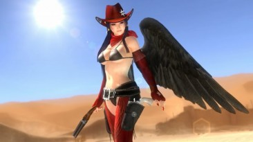 В продаже появился набор костюмов Rodeo Time Costume Set для Dead or Alive 5: Last Round