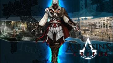 Вышла новая версия мода Overhaul 2.0 для Assasins Creed 2