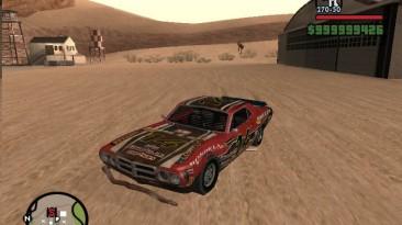 "Grand Theft Auto: San Andreas ""Flatout Bullet"""