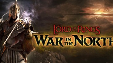The Lord of the Rings: War in the North: Таблица для Cheat Engine [UPD: 26.03.2017] {Recifense}
