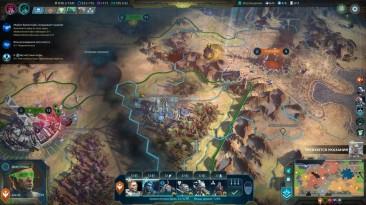 Осада Столицы- Битва шести армий - Age of Wonders- Planetfall
