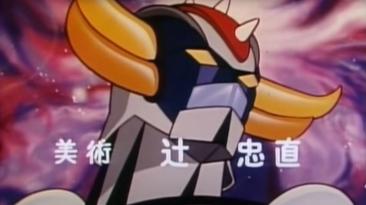 """Классическое аниме """"Грендайзер"""" получит игровую адаптацию для ПК и консолей"""