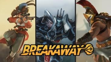 Спортивная MOBA Breakaway от Amazon поставлена на паузу