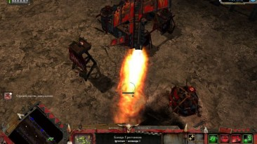 "Warhammer 40,000: Dawn Of War - Dark Crusade ""Карта - Aqueduct"""