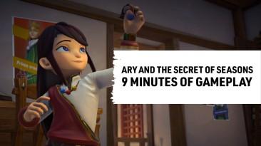 Ary and the Secret of Seasons выйдет в конце июля