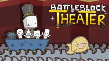 Русификатор звука для BattleBlock Theater (от R.G. MVO)