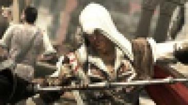 """Ubisoft и ее новая """"система защиты"""""""