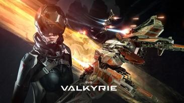 В EVE: Valkyrie теперь добавлен режим Ultra Graphics