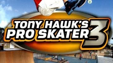 Tony Hawk's Pro Skater 3: cheatcodes (Russian)