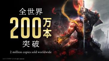 Продано более 2 миллионов копий Nioh 2. Продажи серии - 5 миллионов