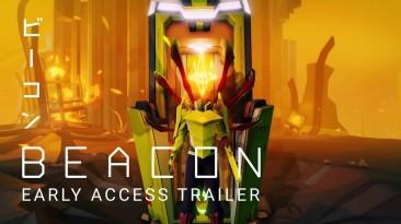 Рогалик Beacon выпустили в раннем доступе Steam