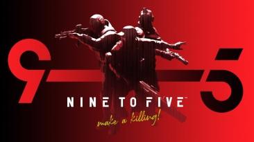 Соревновательный тактический шутер Nine to Five с системой боя 3v3v3 ищет альфа-тестеров
