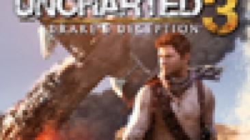 Uncharted 3 - далеко не последняя часть серии