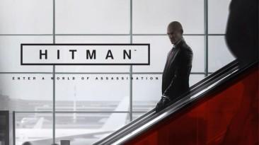 Hitman (2016) в GOG бомбят негативными отзывами из-за несогласия с DRM. GOG удаляет негативные обзоры