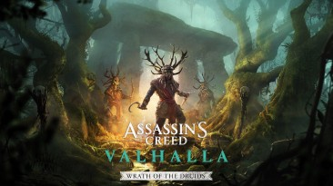 "В DLC ""Гнев Друидов"" для Assassin's Creed Valhalla будет 4 региона"