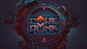 Corepunk - новая изометрическая MMORPG от студии Artificial Core