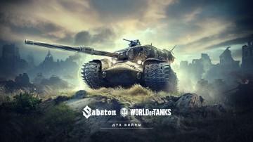 Бонус-код на Шведский премиумный тяжёлый танк IX уровня Strv K