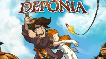 Премьера Deponia на Nintendo Switch перенесена