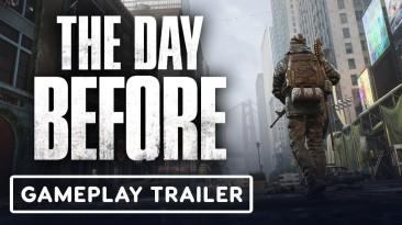 13 минут геймплея The Day Before