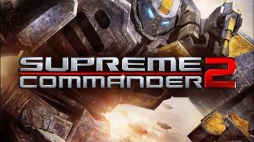 Дата выхода Supreme Commander 2