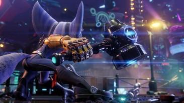 Ratchet & Clank: Rift Apart успешно протестирован на расширенной внутренней памяти