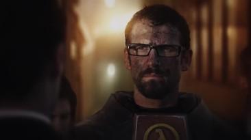 Half-Life - Хроники Фримена: Эпизод 2: Часть 2