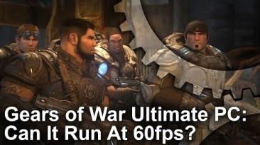 Производительность Gears of War Ultimate - GTX 970 vs R9 390