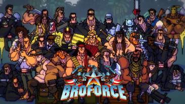 Broforce: Совет (Открытие всех персонажей в самом начале игры)