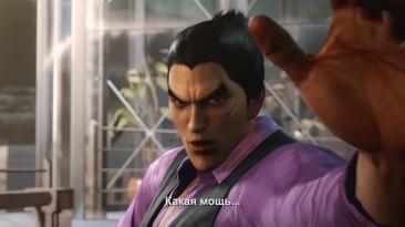 Релиз Tekken 7 состоится в июне
