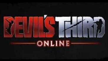 Devil's Third Online предстанет осенью в заметно улучшенном виде