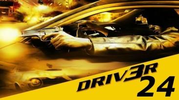 "DRIV3R ""Официальный саундтрек"""