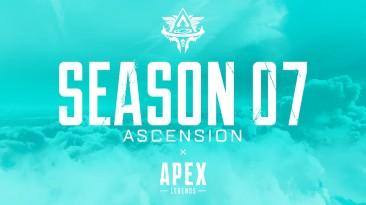 Геймплейный трейлер седьмого сезона Apex Legends, в котором появятся новые карта и боец