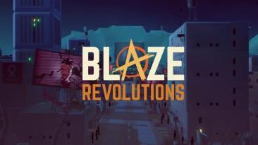 """Состоялся релиз стратегии """"Blaze Revolutions"""""""