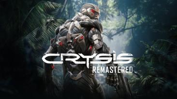 CPY продолжают уничтожать Denuvo: Взломана последняя версия Crysis Remastered