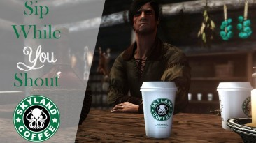 """Elder Scrolls 5: Skyrim """"Кофе из Игры престолов"""""""