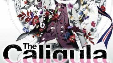 The Caligula Effect: Таблица для Cheat Engine [1.0] {ColonelRVH}