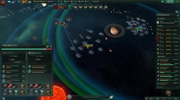 Stellaris #31 - Еще одна угасшая империя тухнет