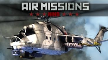 Вертолетный шквал в Air Missions: HIND