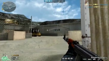RapGameObzor 2 - Cross Fire