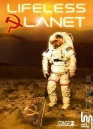 Обложка игры Lifeless Planet