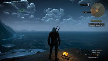 "Witcher 3: Wild Hunt ""RemoveUpgradeSaveRunes - Сохраненные руны на мече и доспехах"""