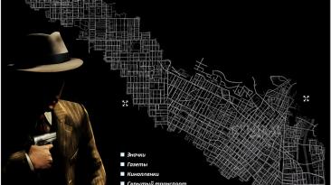 L.A. Noire: Карта расположений газет, кинопленок, достопримечательностей, значков.
